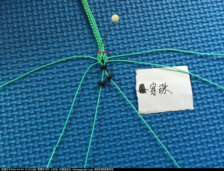 中国结论坛 【开心果结缘庄】macrame一片雪花的手链教程 开心果,雪花 图文教程区 170152p25sqeqpml6p2aqw