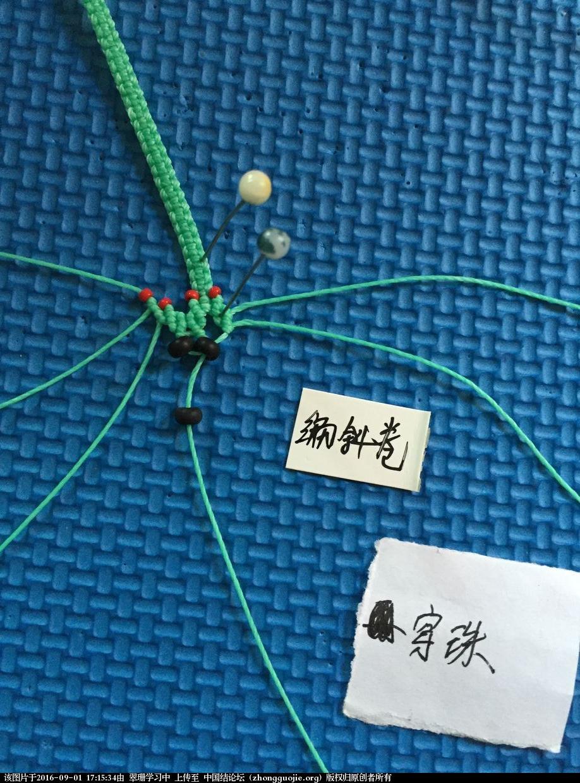 中国结论坛 【开心果结缘庄】macrame一片雪花的手链教程 开心果,雪花 图文教程区 170324gw9p9dmwmm9m9twb