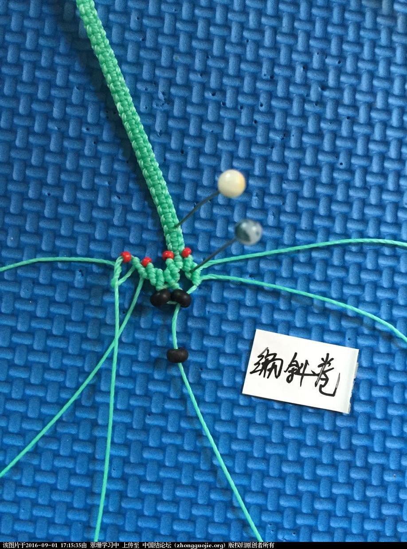 中国结论坛 【开心果结缘庄】macrame一片雪花的手链教程 开心果,雪花 图文教程区 170521n6brl22lt84bhs6h