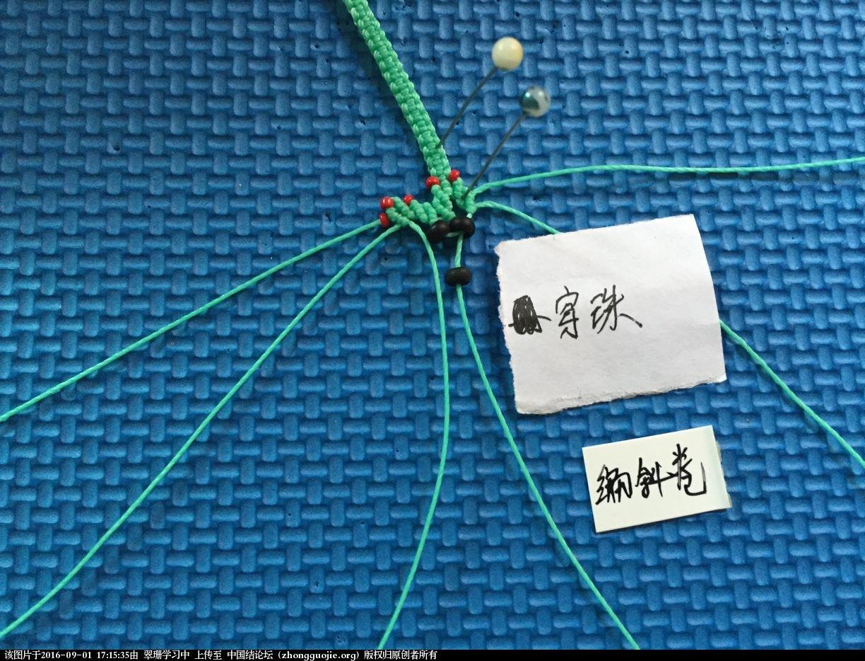 中国结论坛 【开心果结缘庄】macrame一片雪花的手链教程 开心果,雪花 图文教程区 170637zqwmxl92d72hm9w7