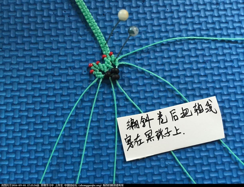 中国结论坛 【开心果结缘庄】macrame一片雪花的手链教程 开心果,雪花 图文教程区 170656oa1okkzy4izbo4ra