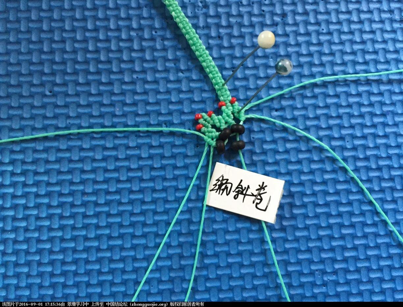 中国结论坛 【开心果结缘庄】macrame一片雪花的手链教程 开心果,雪花 图文教程区 170737tx73oo6gwfoy9gf9