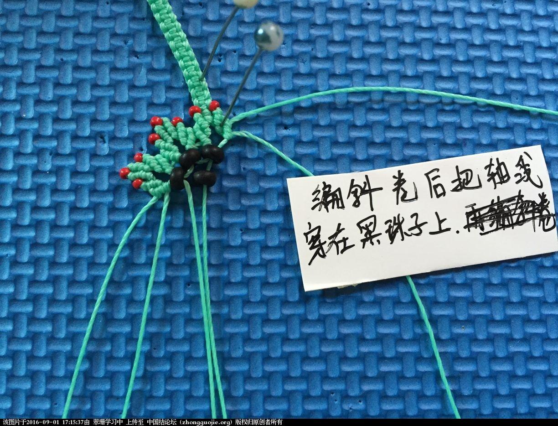 中国结论坛 【开心果结缘庄】macrame一片雪花的手链教程 开心果,雪花 图文教程区 170943lh1qjq5sjjdjjsdn