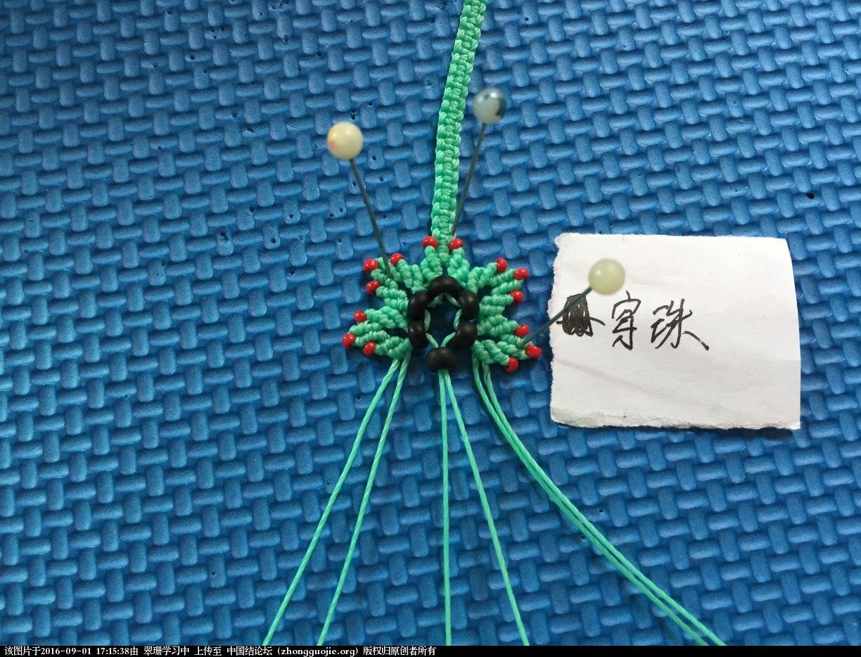 中国结论坛 【开心果结缘庄】macrame一片雪花的手链教程 开心果,雪花 图文教程区 171013yyeywsmyv5ah5h5s
