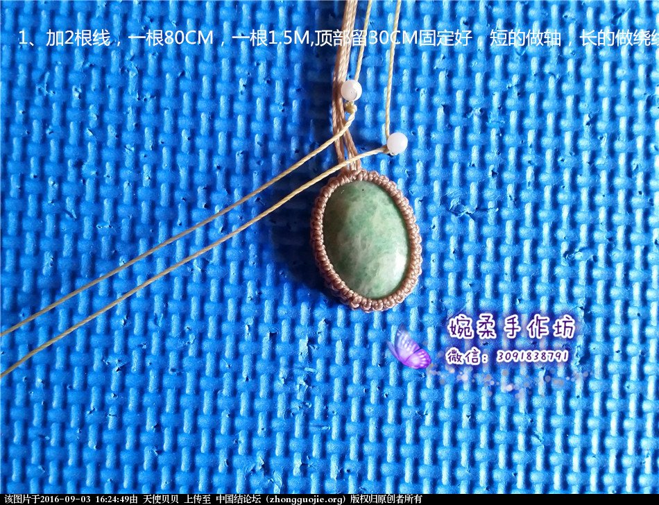 中国结论坛 无痕包石头的小技巧 小技巧 图文教程区 162403ebqbz0ok0q0s3ctt
