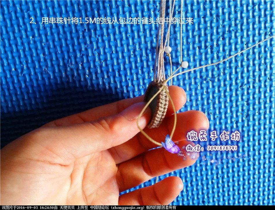 中国结论坛 无痕包石头的小技巧 小技巧 图文教程区 162403vhtf6qgg2my6mg2q