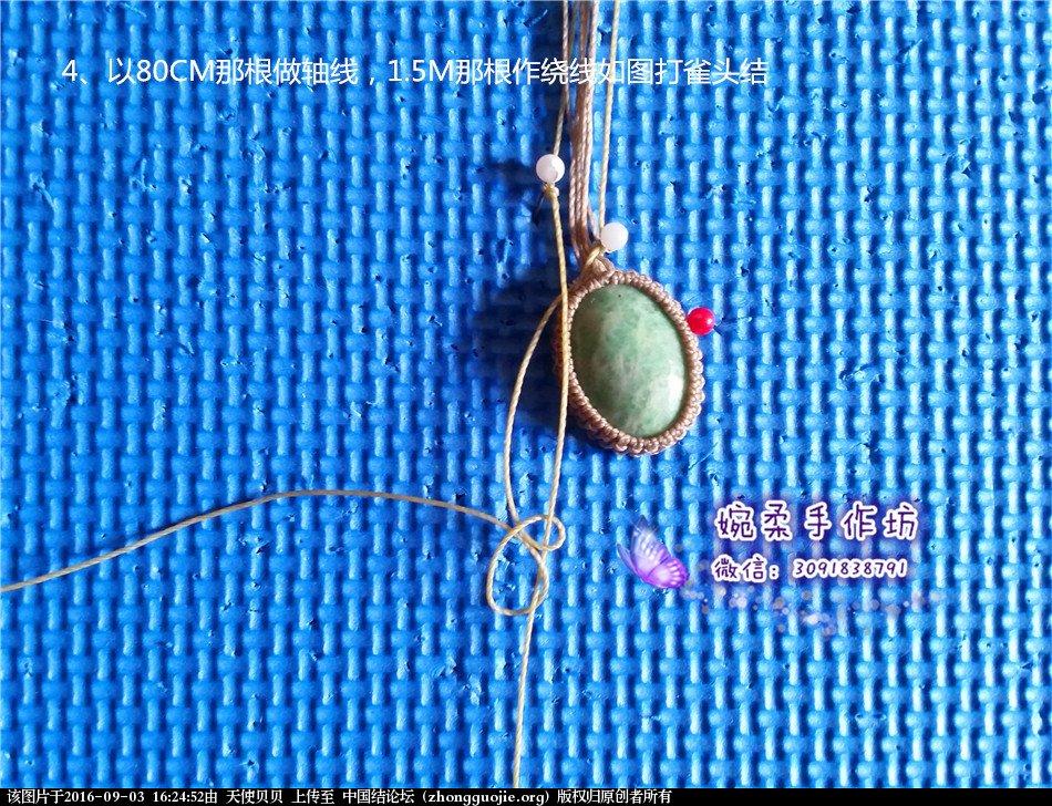 中国结论坛 无痕包石头的小技巧 小技巧 图文教程区 162404oh5517ogzib2orzh