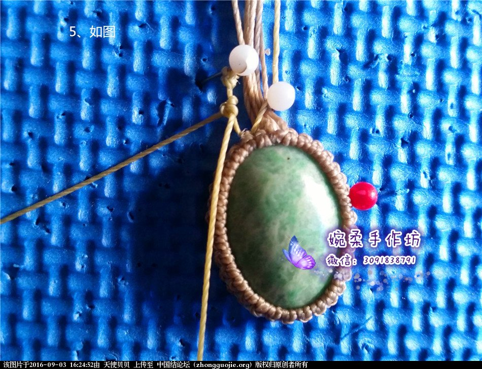 中国结论坛 无痕包石头的小技巧 小技巧 图文教程区 162405bostqobn8xf2b22r