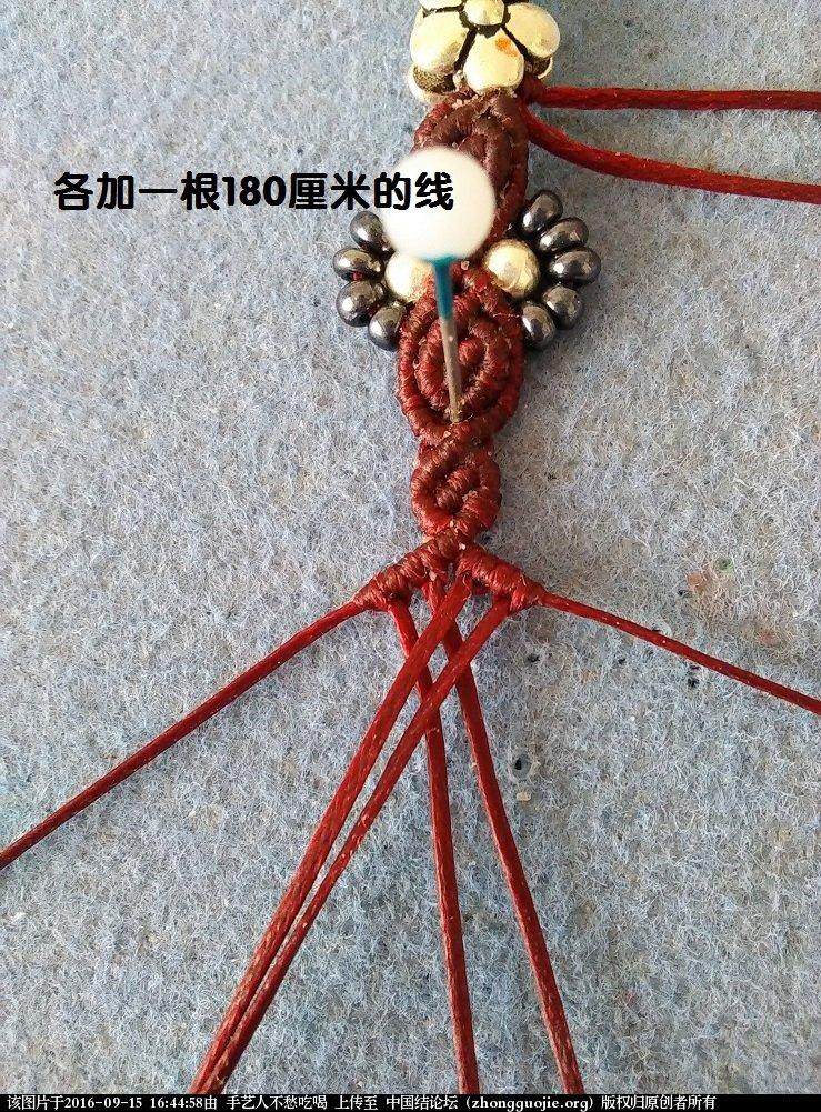 中国结论坛 松石吊坠锁骨链教程 吊坠 图文教程区 163758g126crnynyz7pr67