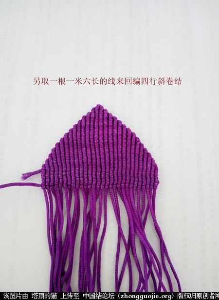 中国结论坛 马蹄莲小挂饰的两种编法 马蹄莲 立体绳结教程与交流区 095010ubpb1vxls6spxz6v