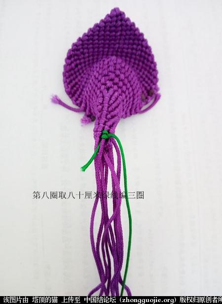 中国结论坛 马蹄莲小挂饰的两种编法 马蹄莲 立体绳结教程与交流区 095608qjhqk3wp3k19hw1y