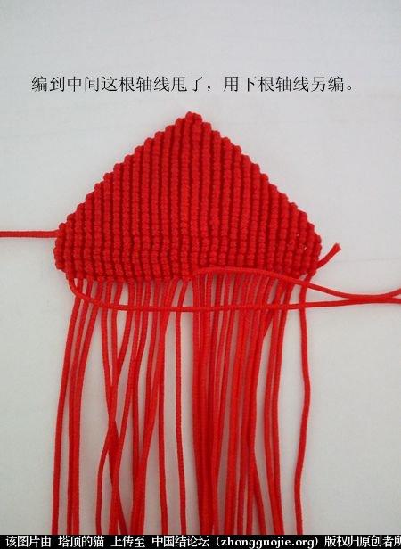 中国结论坛 马蹄莲小挂饰的两种编法 马蹄莲 立体绳结教程与交流区 095934g1zwppotfozttvwr