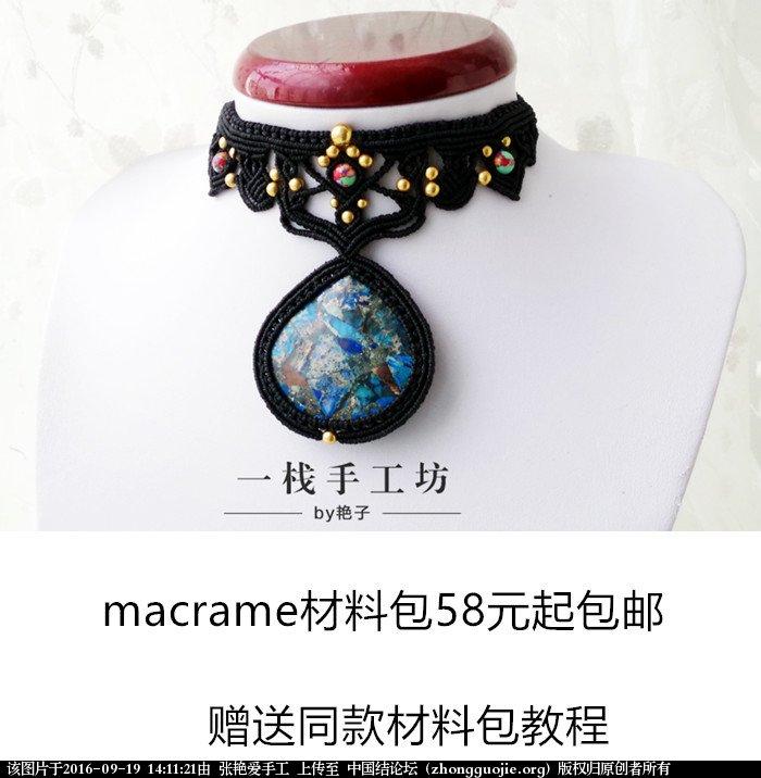 中国结论坛 好久都没有更新了  作品展示 141000i97zvkkv9g6a9dkr