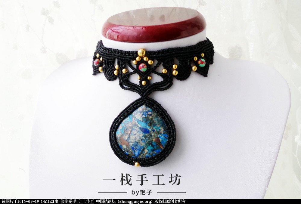 中国结论坛 好久都没有更新了  作品展示 141001kvhnohga4288p2bn