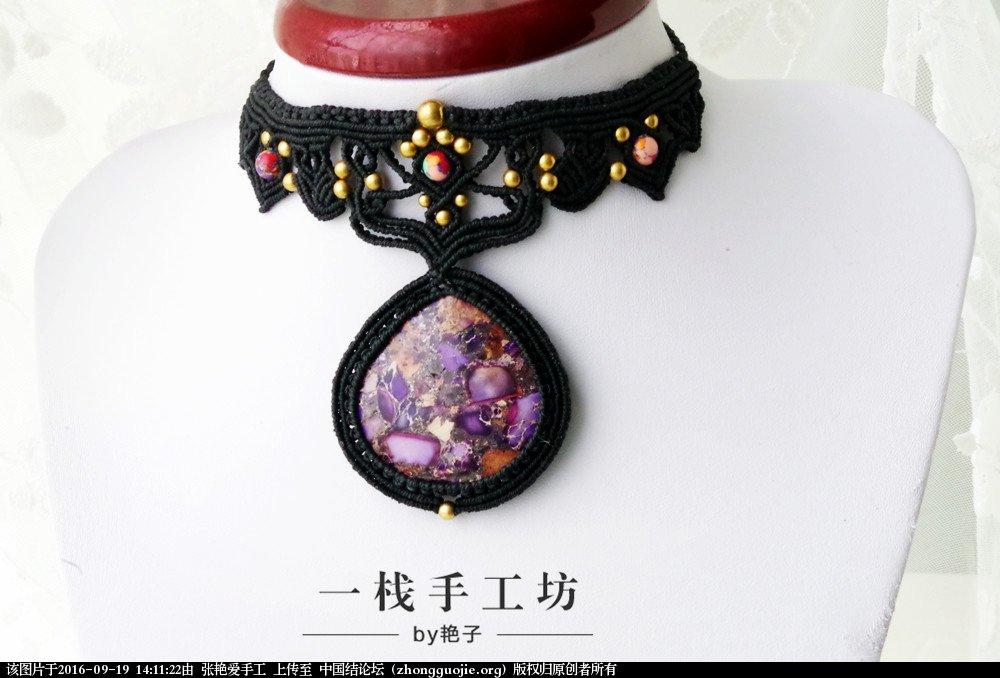 中国结论坛 好久都没有更新了  作品展示 141002bszar4esdu64lvzq