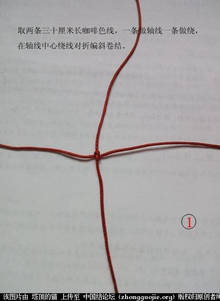 中国结论坛 蝈蝈的编法  立体绳结教程与交流区 152051cyqh1usx7t7txh50