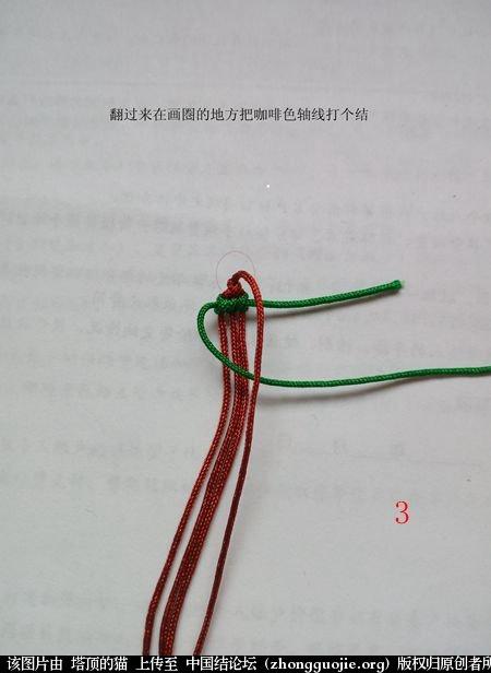 中国结论坛 蝈蝈的编法  立体绳结教程与交流区 152144gxtcu1caocxcxql0