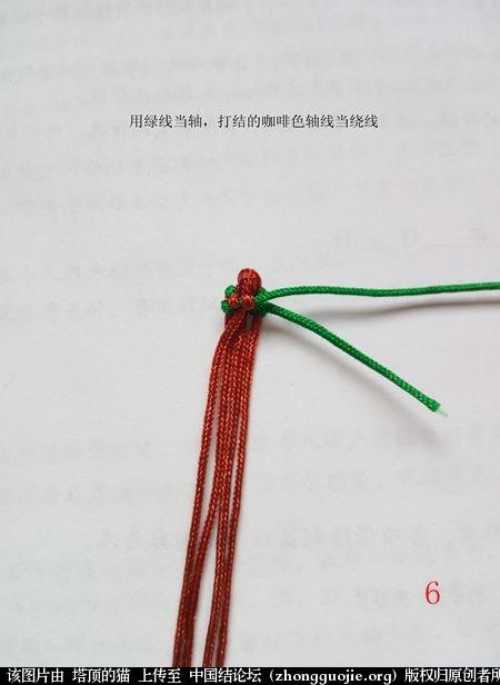 中国结论坛 蝈蝈的编法  立体绳结教程与交流区 152322hllnr4qxhklxhq36