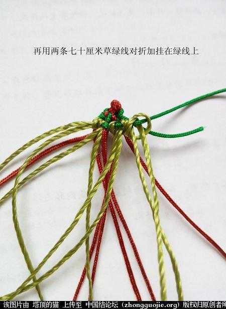 中国结论坛 蝈蝈的编法  立体绳结教程与交流区 153051qzq9p9111d700qye