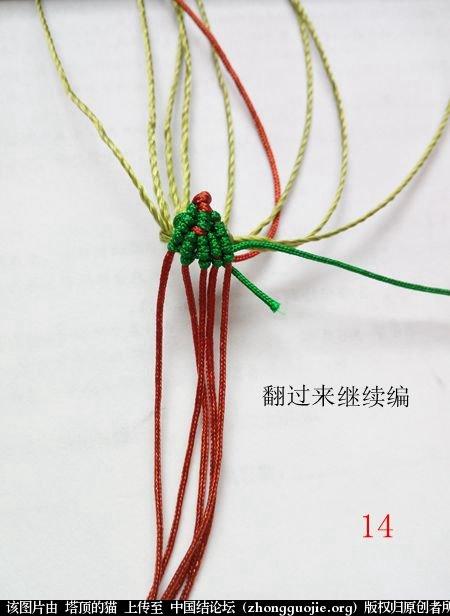 中国结论坛 蝈蝈的编法  立体绳结教程与交流区 153259dpmiwjneqpjpanqj