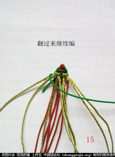 中国结论坛 蝈蝈的编法  立体绳结教程与交流区 153344djbqd5flhhffd1bd