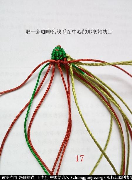 中国结论坛 蝈蝈的编法  立体绳结教程与交流区 153530sqsscd0bmdcizdvc