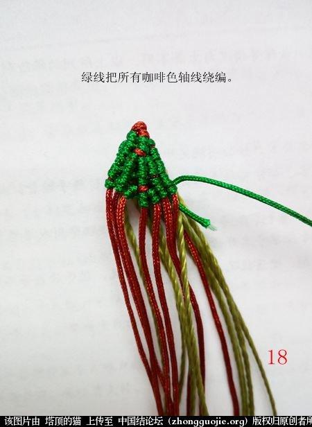 中国结论坛 蝈蝈的编法  立体绳结教程与交流区 153624d1ysep01eccgpdg0