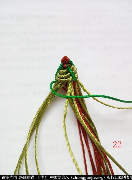 中国结论坛 蝈蝈的编法  立体绳结教程与交流区 153903rtuc8o68lmuorqr8