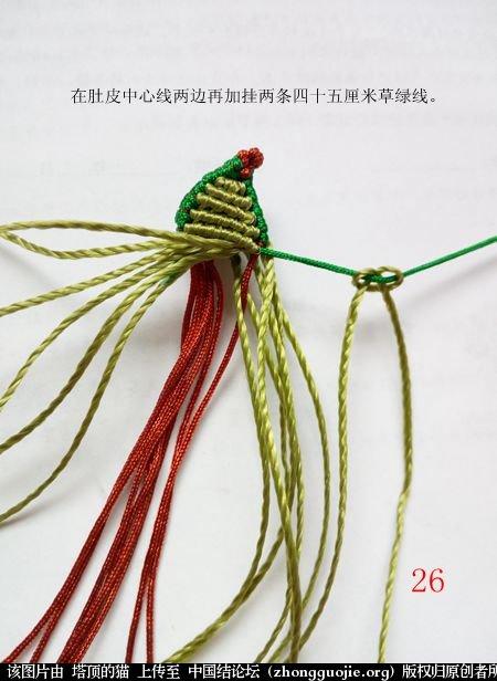 中国结论坛 蝈蝈的编法  立体绳结教程与交流区 154120iktkdtbwbqd7t0nd