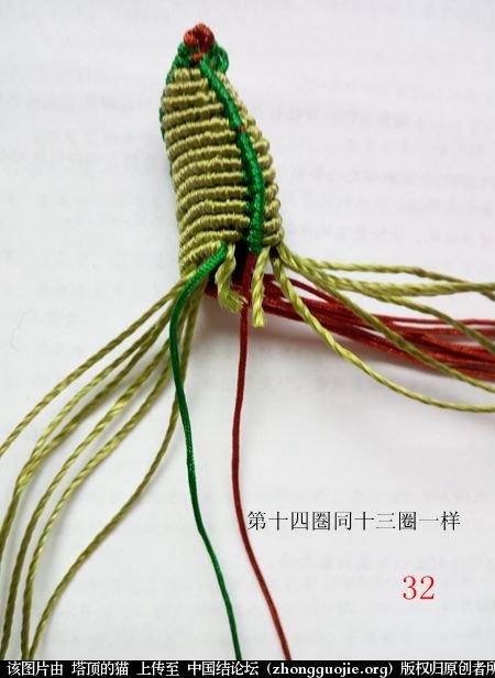中国结论坛 蝈蝈的编法  立体绳结教程与交流区 154507gejvssahhz62upee