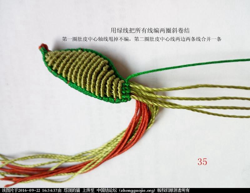 中国结论坛 蝈蝈的编法  立体绳结教程与交流区 154626pjwl0f8gcffjsf8j