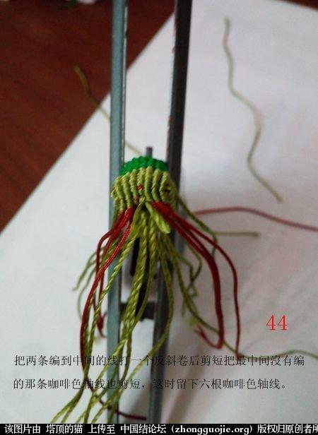 中国结论坛 蝈蝈的编法  立体绳结教程与交流区 155407uh4hnc233xuhu2xh