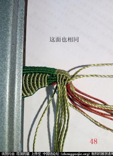 中国结论坛 蝈蝈的编法  立体绳结教程与交流区 155557knnt9s0snhsk09bs