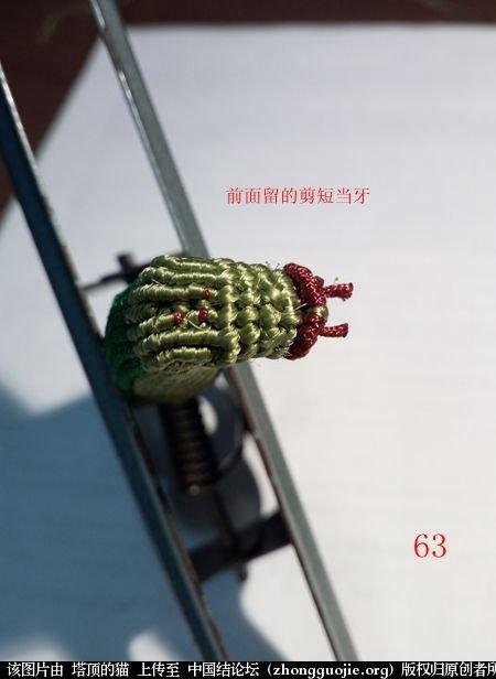 中国结论坛 蝈蝈的编法  立体绳结教程与交流区 160238im0du22uv266zgd4