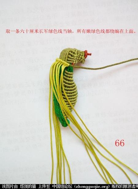 中国结论坛 蝈蝈的编法  立体绳结教程与交流区 160338n6hu677luhpft3tp