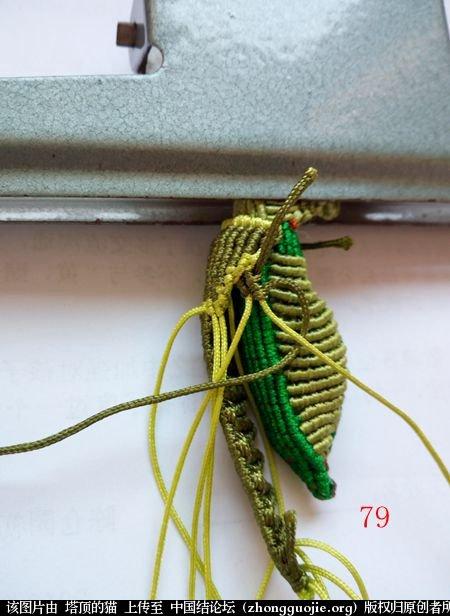 中国结论坛 蝈蝈的编法  立体绳结教程与交流区 160911ar5e9rcxovoxo1vx