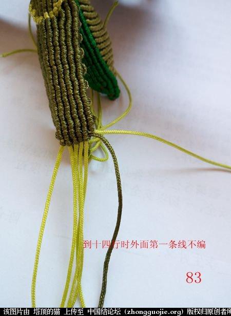 中国结论坛 蝈蝈的编法  立体绳结教程与交流区 161235b10ljqr7jy752zqv