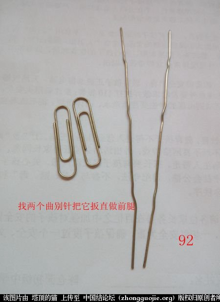 中国结论坛 蝈蝈的编法  立体绳结教程与交流区 161713tkzvb2zxklkss8xg