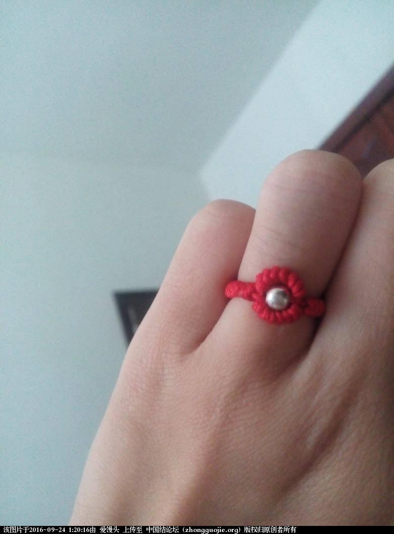 中国结论坛 戒指手链 手链,戒指,戒指编成手链款式图 作品展示 012016fjjzi6kz1j889bt1