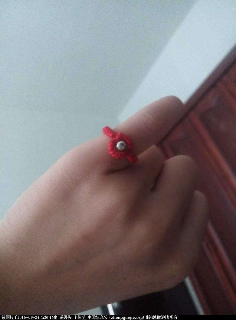 中国结论坛 戒指手链 手链,戒指,戒指编成手链款式图 作品展示 012016wa8jizu8hf28hih4