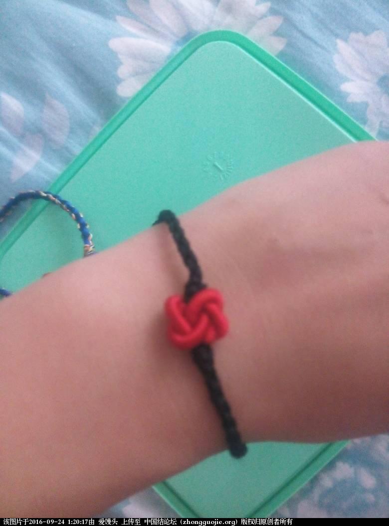 中国结论坛 戒指手链 手链,戒指,戒指编成手链款式图 作品展示 012017ccc7xft0zau1z1af