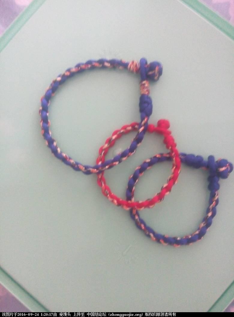 中国结论坛 戒指手链 手链,戒指,戒指编成手链款式图 作品展示 012017e9aocyf7yafqi7fq