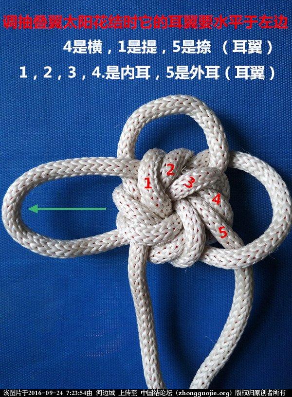 中国结论坛 冰花结三步抽线法  冰花结(华瑶结)的教程与讨论区 072018lbnio165o1b63ibo
