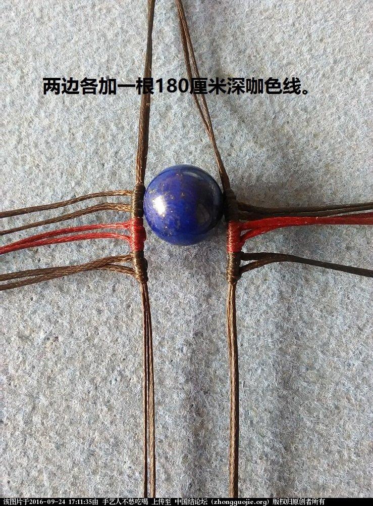 中国结论坛 小巧型蜜蜡水滴吊坠项链教程 吊坠,项链 图文教程区 170706aotcgtk7w33b95xc
