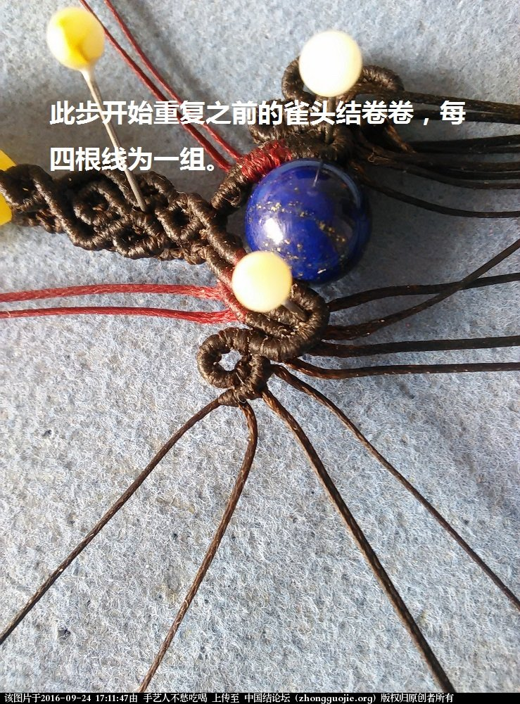 中国结论坛 小巧型蜜蜡水滴吊坠项链教程 吊坠,项链 图文教程区 170744ueykbcaag3zpazeb