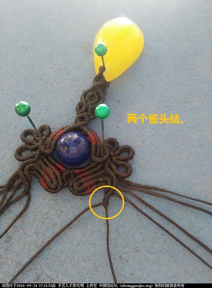 中国结论坛 小巧型蜜蜡水滴吊坠项链教程 吊坠,项链 图文教程区 170802bobz9h69b35bhbds
