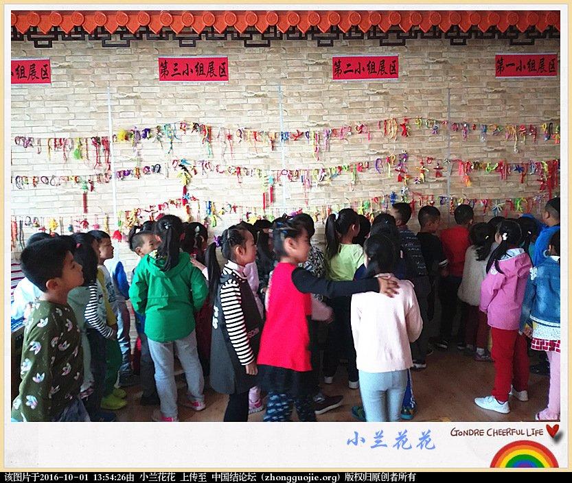 中国结论坛 我的9月份中国结教学 中国,教学 结艺网各地联谊会 132847y8ll4aj6zkqqllb4