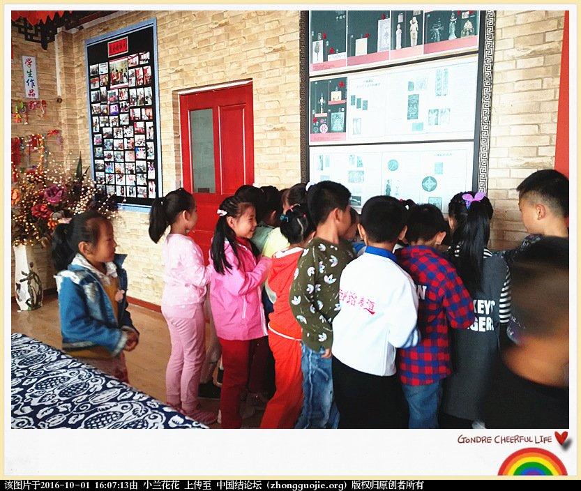 中国结论坛 第一届校园师生中国结作品展 中国,校园 结艺网各地联谊会 153256v69pqnn1ye6yi1mi