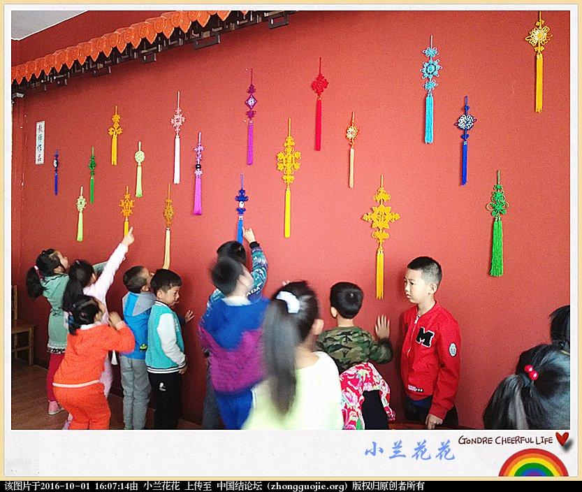 中国结论坛 第一届校园师生中国结作品展 中国,校园 结艺网各地联谊会 153904fvlt4zo2om2347z2