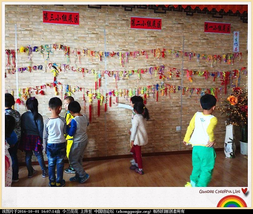 中国结论坛 第一届校园师生中国结作品展 中国,校园 结艺网各地联谊会 153957twesyv488yi2387v